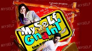 Myself Ghaint - New Full Punjabi Movie | Latest Punjabi Movies 2016 - Popular Punjabi Film 2015
