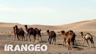 Iran | South Khorasan | Landscapes & Nature