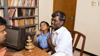 Sippikul Muthu - Inspiring Film on Special Kids