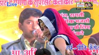 सपना की सॉलिड बॉडी \\New Hit Song\\Kumari Saroj\\ Soled Bodi Hojyagi\\HD Song 2016