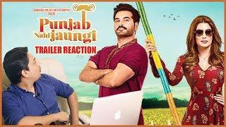 Punjab Nahi Jaungi (Trailer) Mehwish Hayat | Reaction | Humayun Saeed | Urwa Hocane