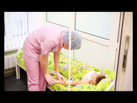 Первый Детский Медици� ский Це� тр
