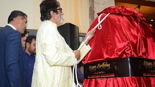 WOW! Amitabh Bachchan's Fan Gifted Him This On His Birthday!