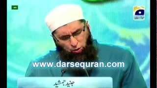 HD Junaid Jamshed - Aey Rasool e Ameen - Program