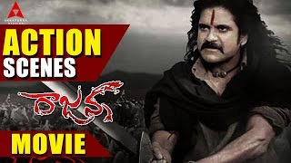 Rajanna Movie Action Scenes - Nagarjuna, Sneha