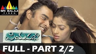 Priyasakhi Telugu Full Movie Part 2/2 | Madhavan, Sada | Sri Balaji Video
