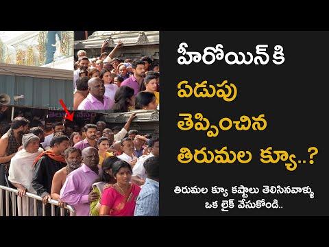 Xxx Mp4 Actress Aditi Rao Hydari And Dhanush Family Have Tough Time In Tirumala Temple Queue 3gp Sex