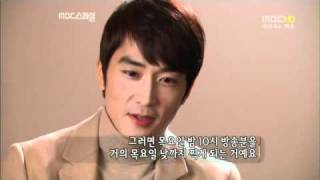 MP Song Seung Heon Interview