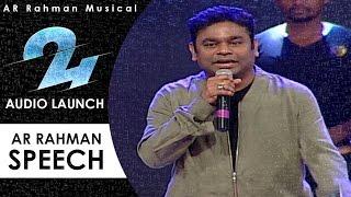 AR Rahman's Charming Speech || 24 Telugu Movie Audio Launch || Suriya || Samantha || Vikram Kumar