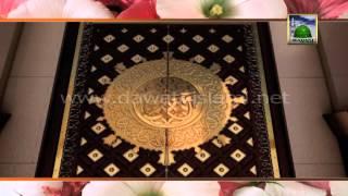 Kalam e Raza - Sunte Hain ke Mehshar Mein - Furqan Attari