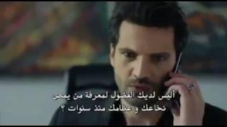 مسلسل حب أعمى Kara Sevda - الحلقة 31 مترجمة إلى العربية