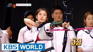 Cool Kiz on the Block | 우리동네 예체능 – Archery basics and the first training! [ENG/2016.09.27]