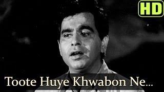 Toote Hue Khwabon (HD) - Madhumati Songs - Dilip Kumar - Vyjayantimala - Mohd Rafi