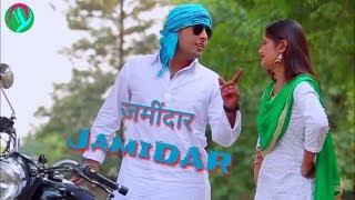 Desi Jamidar || देसी जमींदार || Anjali Raghav & Prince Kumar || haryanavi whatsapp status video