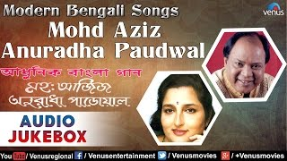 Mohd Aziz & Anuradha Paudwal : Modern Bengali Songs || Audio Jukebox