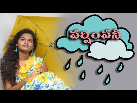 Varshimpani    Starry Angelina Edwards    New Telugu Christian Song