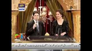 1st Ary Film Awards 2014 Complete Show