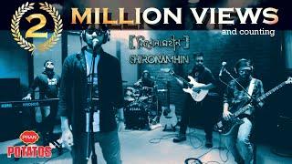 Shironamhin - Bohemian Official Music Video