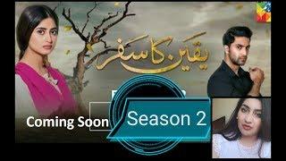 Yaqeen Ka Safr Season 2 News and Wedding Pictures