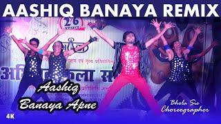 Bhola Dance Aashiq banaya Remix Sam & dance Group ( dehri on Sone ) Aashiq Banaya