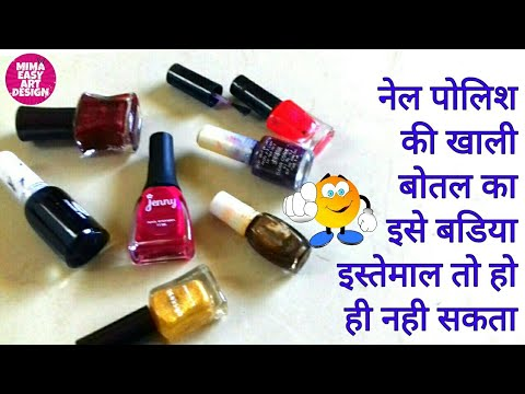 DIY Best Out Of Waste Nail Polish bottle craft idea Indian art cool craft idea