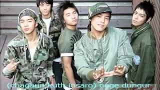 Big Bang - Good bye baby lyrics
