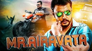 Mr. Airavata Latest Hindi Dubbed Movie Hindi Dubbed Action Movies 2016 | Kannada Dubbed Action Movie