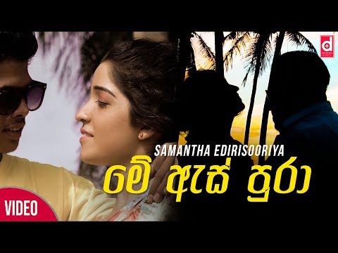 Xxx Mp4 Me As Pura Samantha Edirisooriya Official Music Video 2018 Sinhala New Video Song Videos 2018 3gp Sex