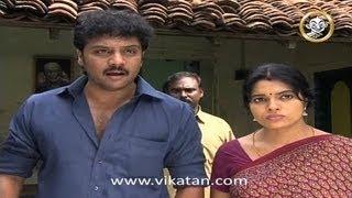 Thirumathi Selvam Episode 522, 27/11/09