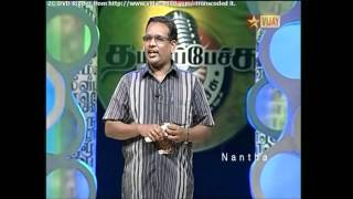 Arul Prakesh