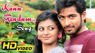 Poriyaalan Tamil Movie - Kann Rendum Song Video