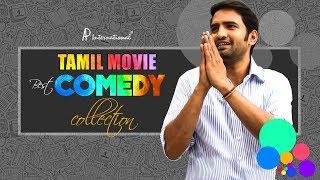 Latest Tamil Movie Comedy Scenes 2017 | Best Tamil Comedy Collection | Soori | Santhanam | Rajendran