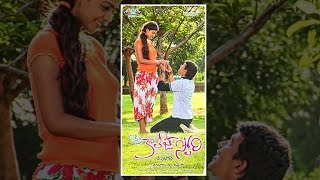 Telugu Movies 2015 Full Length Movies || Oka College Story Latest Telugu Movie