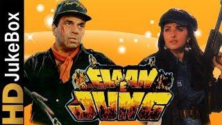 Elaan-E-Jung 1989 | Full Video Songs Jukebox | Dharmendra, Jaya Prada, Dara Singh