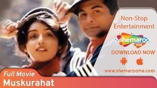 Muskurahat (1992) (HD) Jay Mehta | Revathi | Amrish Puri | 90