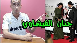 """شيئ غير متوقع يفعله احمد الفيشاوي مع زوجتة لم ينتبه اليه احد""""لا يفوتك"""""""