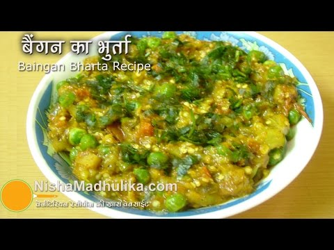Xxx Mp4 Baigan Bharta Recipe How To Make Baigan Bharta Roasted Eggplant Recipe 3gp Sex