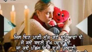 Duniya Ki Jane Kiven Ishq Ne Lutya Aey ( EDITED BY LovE JaNU )