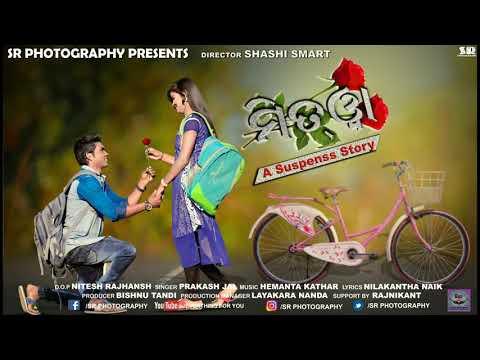Xxx Mp4 Mitwa Prakash Jal Sambalpuri Promo Video Song 2018 3gp Sex