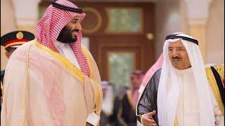 الأمير محمد بن سلمان : الكويت لديها رؤية و شعب رائع