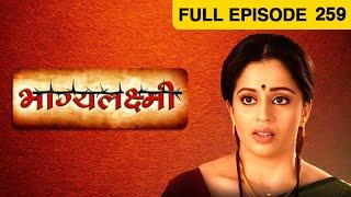 Bhagyalakshmi - Episode 259