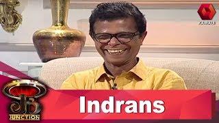 JB Junction : Indrans | ഇന്ദ്രന്സ് |ജെ.ബി ജംക്ഷന് | 21st April 2018 | Full Episode