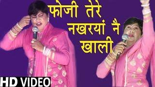 Foji Tere Nakhrya Ne Khali Sarita Choudhary Haryanvi Ragni 2016 By Studio Star Music Company