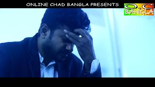 AIDS   (এইডস)   Bengali Short Film   Shaan   Priyanka   Akash   Gourab Dutta   Online Chad Bangla