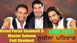 PURAN SHAHKOTI || MASTER SALEEM || PEJI SHAHKOTI || LIVE show