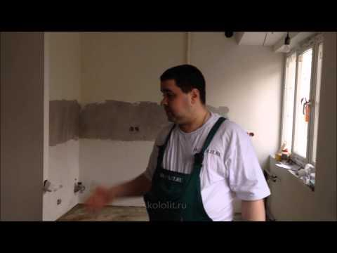 Как делать наливные полы 3D своими руками. Полнометражное видео... - MicPlay - Fastest HD Videos Portal