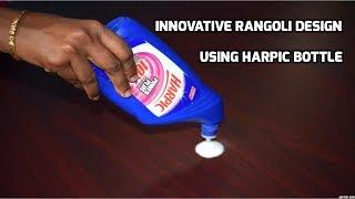 Easy Rangoli Design using Harpic Bottle | Easy Rangoli | Simple Rangoli | Kolam | Muggulu