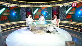 عبدالعزيز الهدلق - استبعاد الحبسي ليس فني ولكن دياز عنيد #برنامج_الملعب