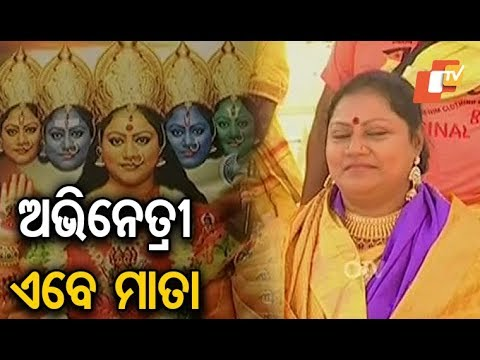 Xxx Mp4 Odia Album Actress Sweta Mallick S Claims Herself To Be Mata Maheswari 3gp Sex