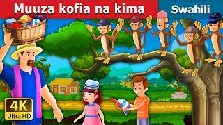Muuza kofia na kima | Hadithi za Kiswahili | Swahili Fairy Tales